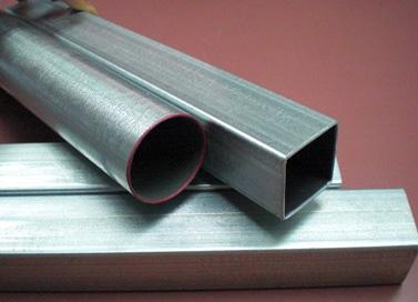 In-Line-Galvanized-Pipe
